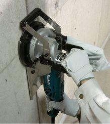 Brusilica za beton PC5001C